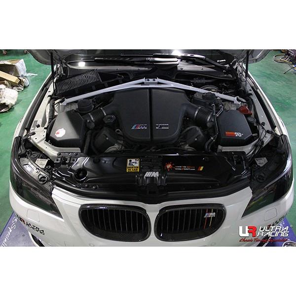 ULTRARACING Domstrebe BMW M5 E60