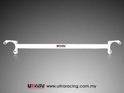 UltraRacing Nissan Skyline R33/R34 GT-T Domstrebe